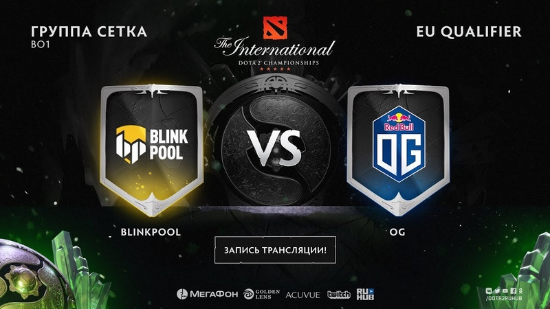 Blinkpool vs OG, The International EU QL [GodHunt, NS]
