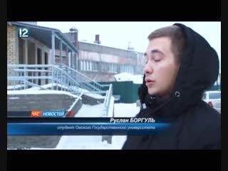 В Омске из окна упала девочка. Подробности