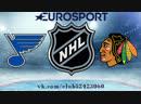 St. Louis Blues vs Chicago Blackhawks | 14.11.2018 | NHL Regular Season 2018-2019