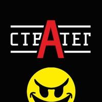 "Логотип Оргкомитет ""СТРАТЕГ""( ОРГ ""ЗЛО"")"