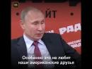А дедушка то уже ходит под себя кирпичами при первых упоминаниях имени Навального