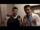 Видео-приглашение на РУКИ ВВЕРХ! в Dusty Gold 4 августа!