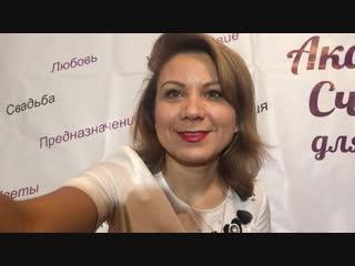 Марьям Хайдарова о новой рубрике в Мамдаринке