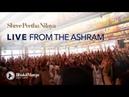 Sunday Prayers LIVE from the Bhutabhrteshwarnath Mandir