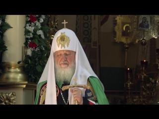 Визит Патриарха Кирилла в Республику Коми (Сыктывкар)