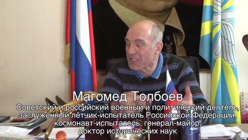 Vasario 11 d prie Maskvos nukrito lėktuvas AN 148 žuvo 71 žmogus Analizuodamas šią katastrofą nusipelnęs lakūnas bandytojas