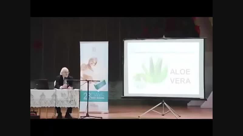Лучшая защита суставов Алоэ Вера FREEDOM