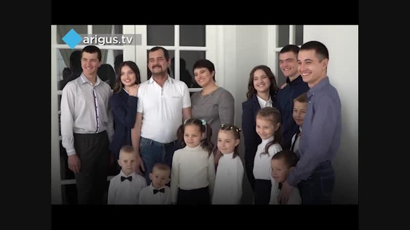Мечта исполнена: Ариг Ус организовал фотоссесию для многодетной семьи