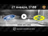 «Буран» Воронеж - «Дизель» Пенза
