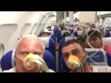 Самолёт Airbus A321 Анталья - Челябинск