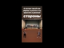 Даниил Данилевский вместе с балетом liberte.fin готовится к выступлению в Государственном Кремлёвском Дворце.