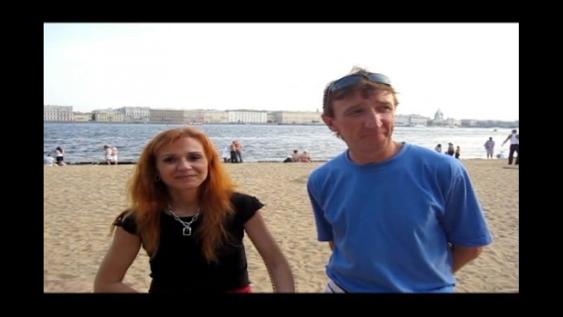 В Петропавловской крепости и в летнем кафе. Август 2010 года