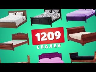 Мебельград Сити в ТРЦ