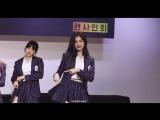 180310 서초팬싸인회 Iron boy 김도연 직캠