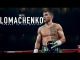 Vasyl Lomachenko - Career Highlights x Nas - LEGEND In The Making