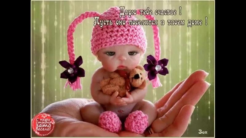 Doc243173722_466988662-3.mp4