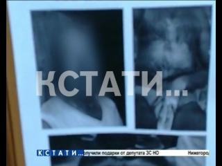 Внешкольное порно - плакаты с интимными фотографиями учителя развесили по школе и окрестностям