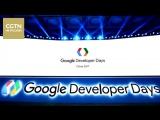 Google открывает научно-исследовательский центр в Пекине