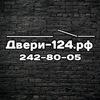 """Двери Красноярск """"Двери-124.рф"""""""