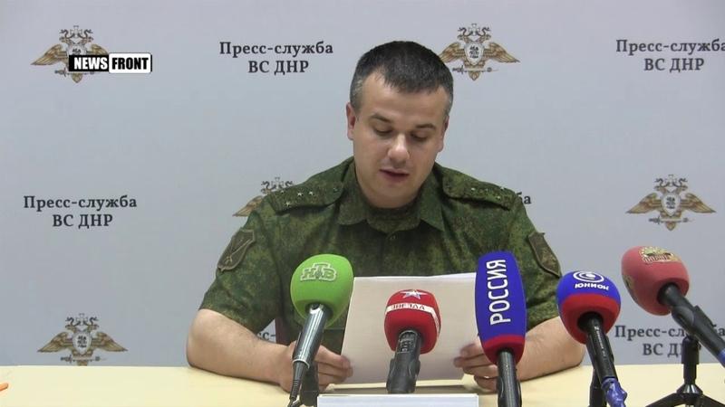 В ДНР заявили о новых столкновениях ВСУ и «Правого сектора» в Донбассе, есть погибшие
