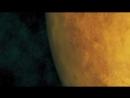 [Путешествие по планетам] 02. Марс