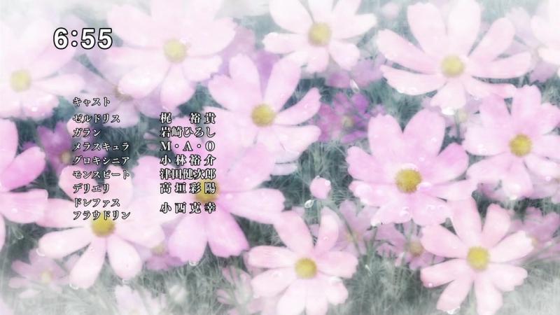 [AnimeOpend] Nanatsu no Taizai: Imashime no Fukkatsu (TV-2) 1 ED   Ending / Семь смертных грехов (ТВ-2) 1 Эндинг (720p HD)
