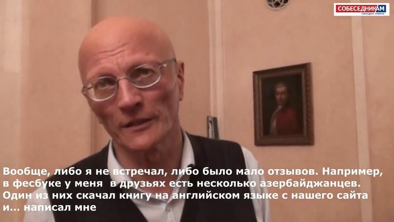 Самвел Карапетян Северный Арцах