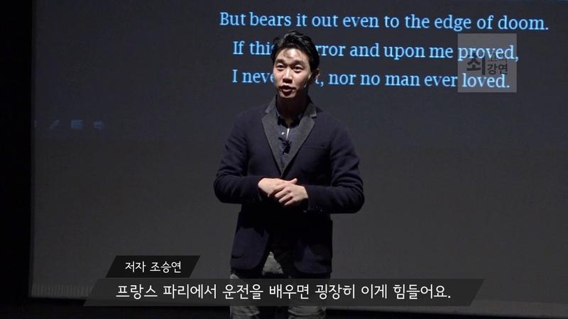 [최강연] 영어만 하기엔 성적이 걱정돼요 | 조승연의 플루언트 6
