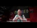 Видео о Парке чудес Галилео