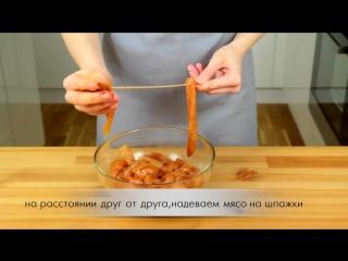 СУШЕНОЕ МЯСО в духовке 👌 Вкуснятина!