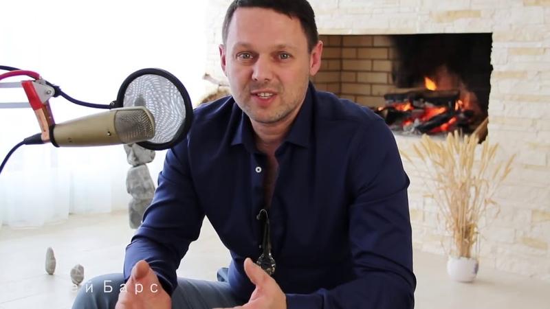 Медитация на Деньги Открытие Денежного Потока Сергей Барс