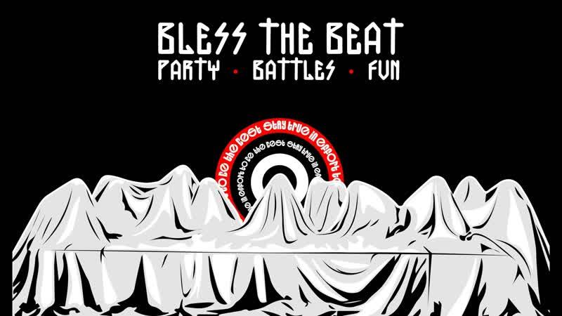 Bless the Beat | домашние батлы от Высшей школы уличного танца Effort