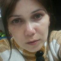 Кондратьева Алена (Гордеева)