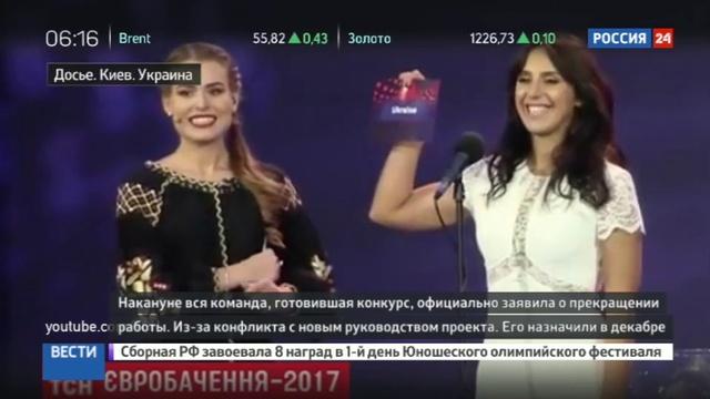 Новости на Россия 24 • 14 февраля начинается продажа билетов на Евровидение-2017