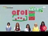 20180602 IDOL ROOM 4 - Cover dance from AOA ( Taemin- MOVE BTS-DNA Bigbang-Bang Bang Bang)