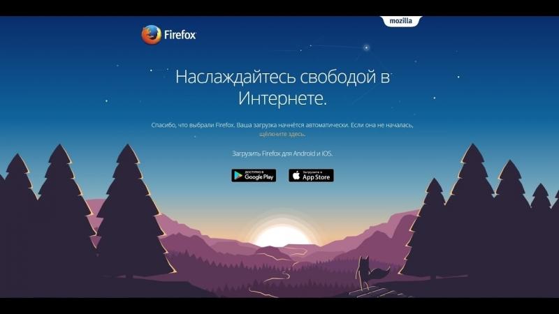 El San Как убрать рекламу в браузере Chrome Opera Firefox Яндекс Explorer