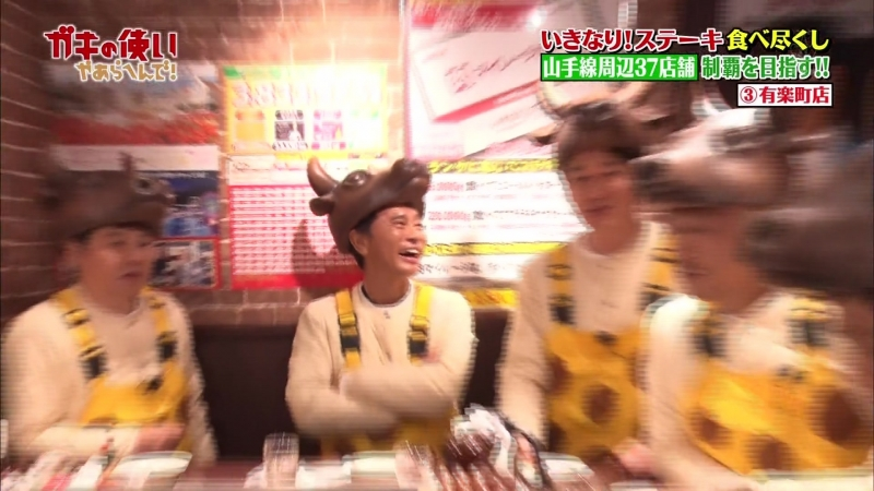 Gaki_180211_1392_Ikinari Steak Marathon (1)