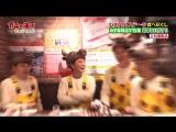 Gaki No Tsukai #1392 (2018.02.11) - Ikinari Steak Marathon (Part 1) (いきなり! ステーキ食べて10万円! 山手線周辺37店舗 完全制覇~!! (前編))