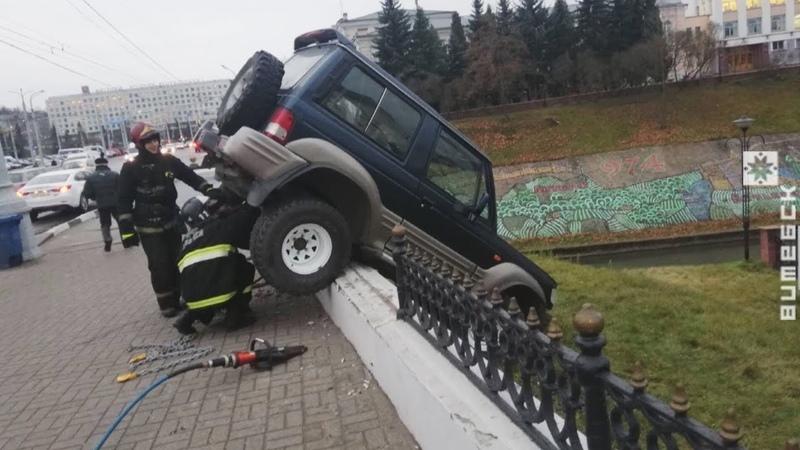 Джип снёс ограждение моста в центре Витебска (13.11.2018)
