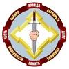 Ассоциация Военно-Охранных Компаний