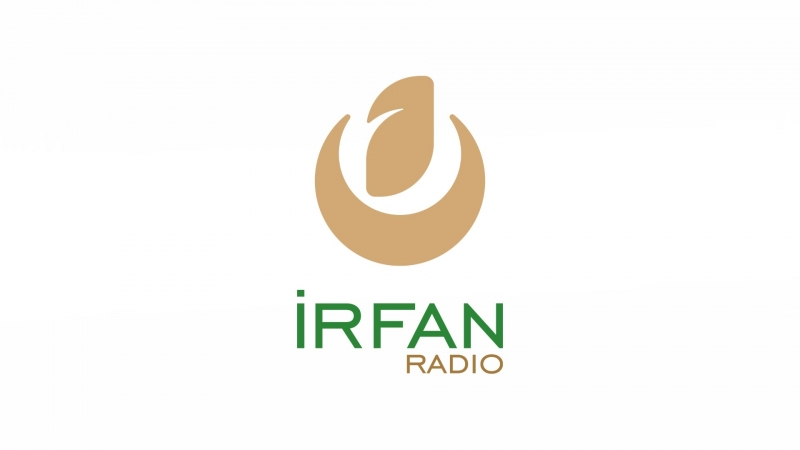 О радио ИРФАН