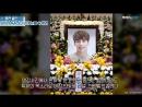 [POP영상]故 종현 발인, 샤이니 슈주 소녀시대 눈물 속 영면