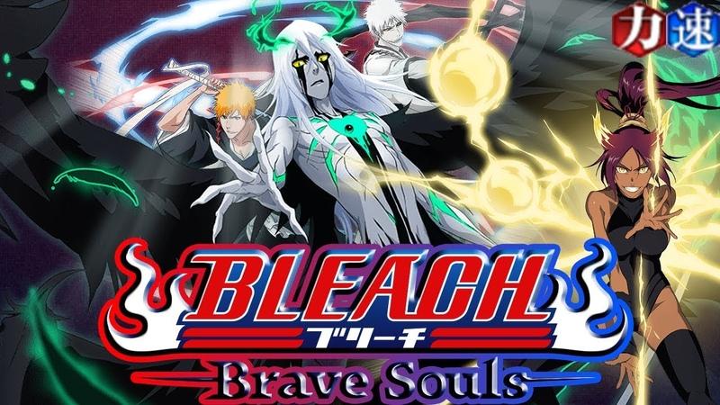 ПРОХОЖДЕНИЕ GUILD QUESTS (PowerSpeed) | Bleach Brave Souls 343