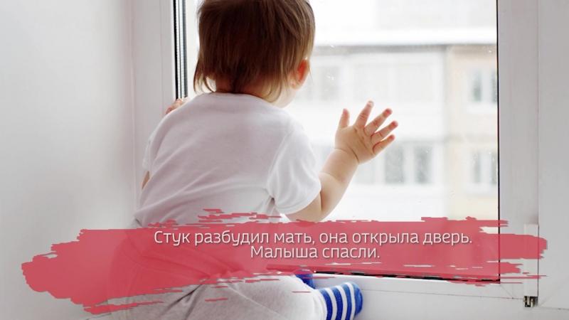 В Череповце маленький ребёнок едва не выпал из окна