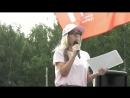Митинг СтопГок, За Права Человека! 20.07.18 Мария Берсенёва