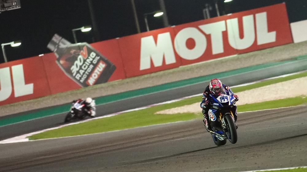 Катар, этап 13: результаты гонки в категории WSS