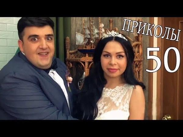 Azizyanner - bocer 50 (BEST SITCOM) / Азизяннер - приколы 50 / Ազիզյաններ - բոցեր 50