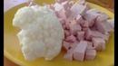 Цветная капуста тушеная со сметаной и колбасой