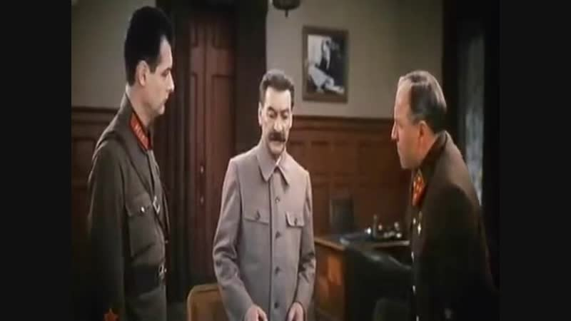 Битва за Москву Жёсткий разговор Сталина с Жуковым