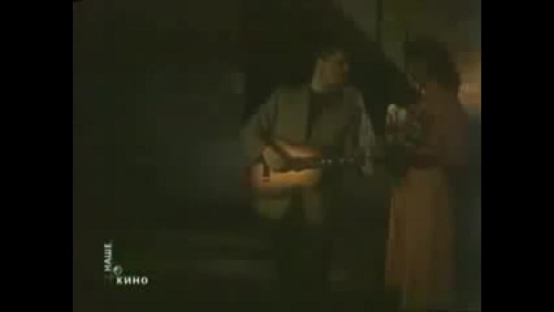 Песня из кф Девушка без адреса Юрий Белов